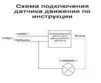 post-24742-1242270628_thumb.jpg