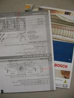 bosch_il - Размер 126,4К, Загружен: 519