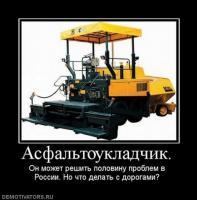 post-28393-1305284851_thumb.jpg