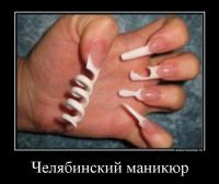 post-28393-1337352594_thumb.jpg