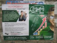 mmm - Размер 107,2К, Загружен: 51