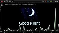 screenshot_2012_05_05_0449 - Размер 92,76К, Загружен: 47