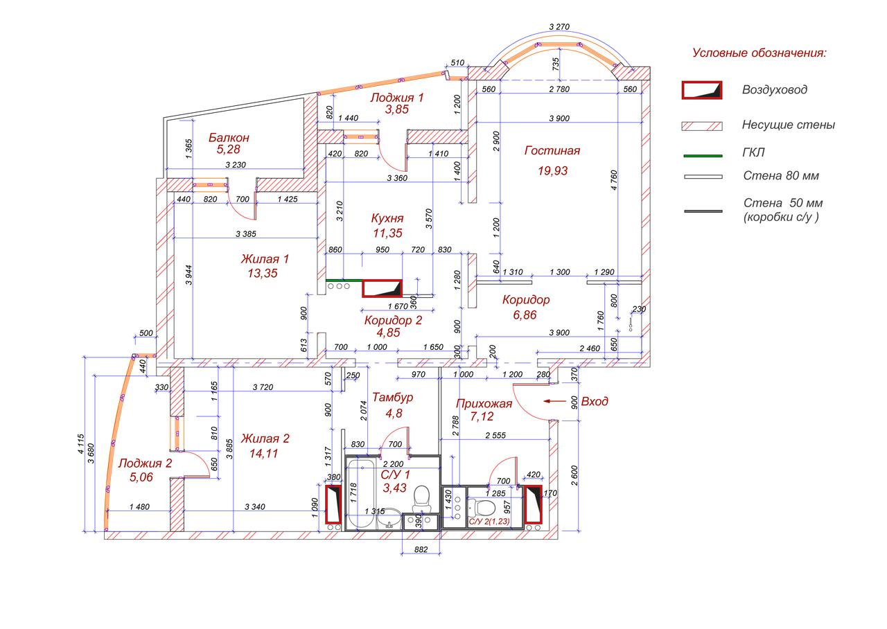 Перепланировка 3-ки в башне и-155 планировка и перепланировк.