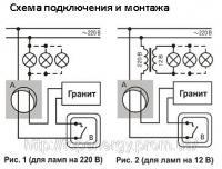hema_podklyucheniya - Размер 33,48К, Загружен: 232