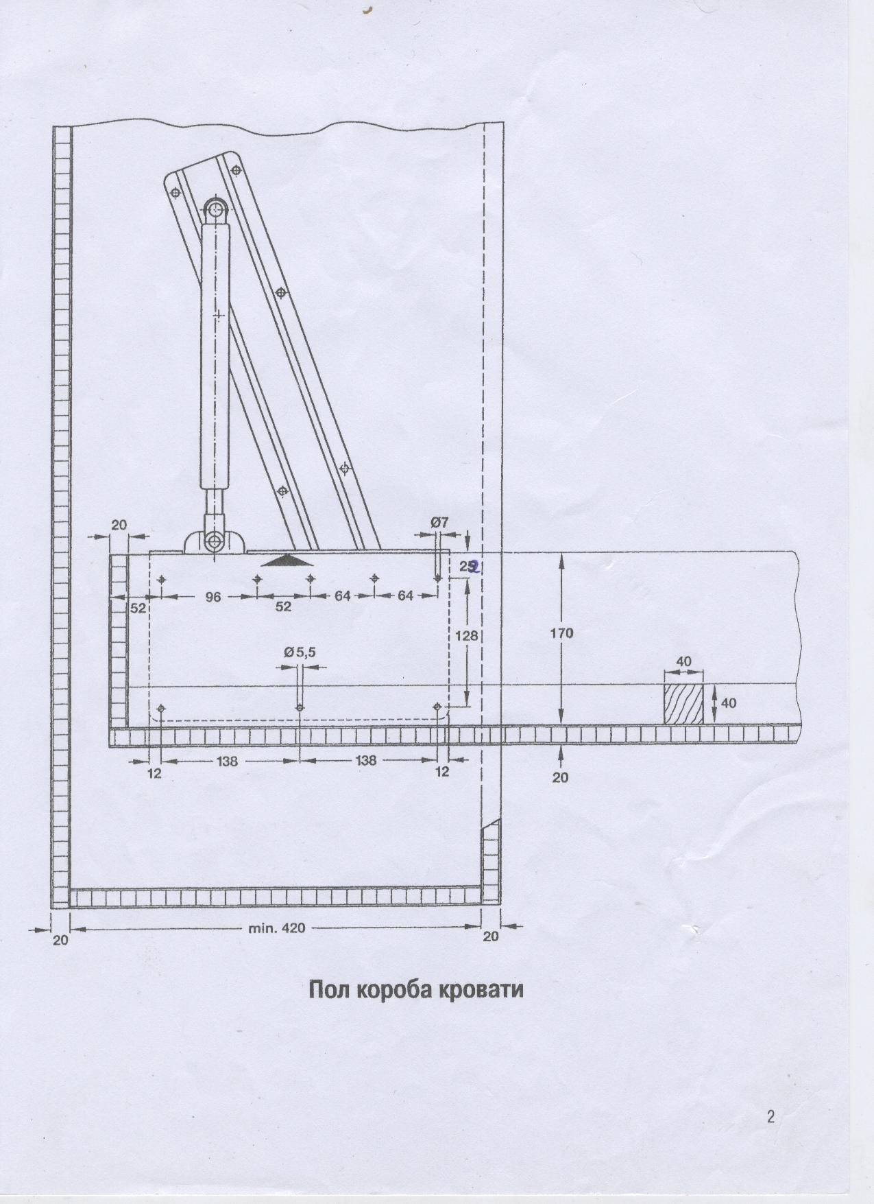 Кровать шкаф своими руками чертежи с подъемным механизмом