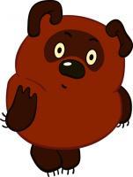 winnie-the-pooh_1 - Размер 78,98К, Загружен: 14