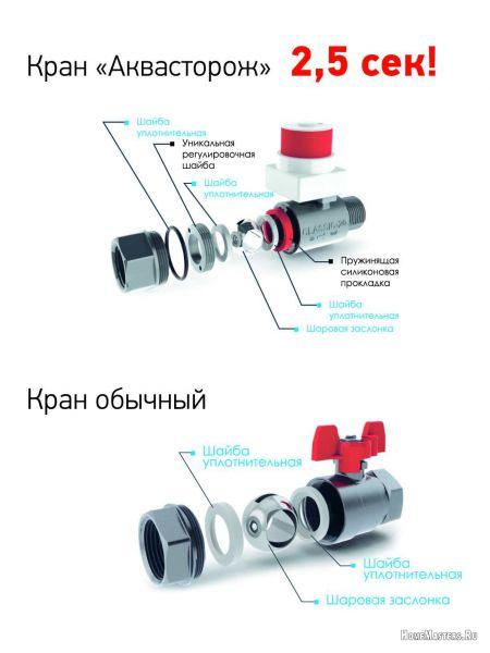 ccs-1-0-20773400-1431595070_thumb.jpg