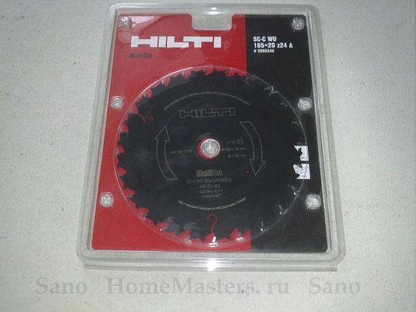 akkumulyatornie-pili-scw-i-scm-0010 - Размер 126,68К, Загружен: 0