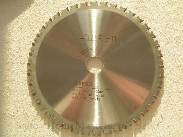 akkumulyatornie-pili-scw-i-scm-0009 - Размер 250,02К, Загружен: 0