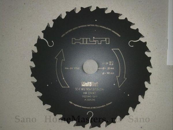 akkumulyatornie-pili-scw-i-scm-0012 - Размер 123,52К, Загружен: 0