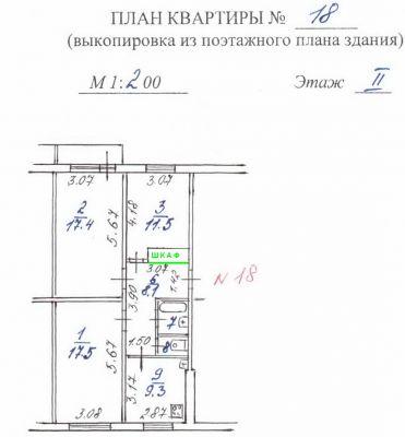 ЭСКИЗ 22 - Размер 82,75К, Загружен: 0