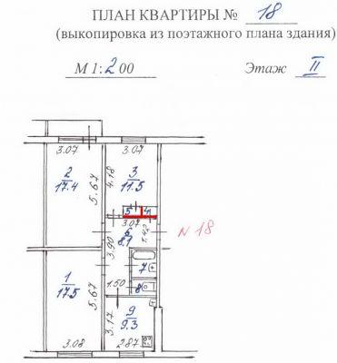 ЭСКИЗ 21 - Размер 157,5К, Загружен: 0
