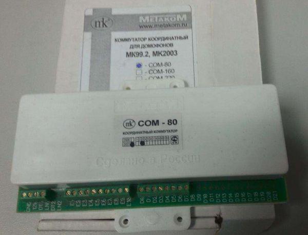 269569748_1_1000x700_kommutator-koordinatnyy-com-80-dlya-domofonov-metakom-dneprodzerzhinsk - Размер 42,63К, Загружен: 1