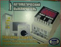 post-13348-1212401307_thumb.jpg