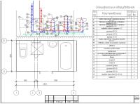 plan2 - Размер 135,93К, Загружен: 103