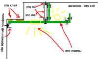 post-14425-1213023996_thumb.jpg