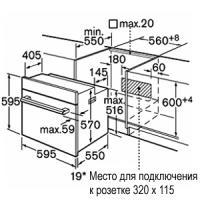 Bosch_встройка - Размер 43,84К, Загружен: 75