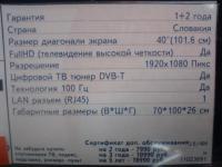 DSC00109 - Размер 45,63К, Загружен: 406