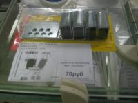 post-3509-1244452829_thumb.jpg