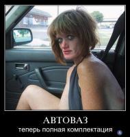 smexota_humour_pics01 - Размер 97,52К, Загружен: 81