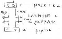 post-54574-1309100431_thumb.jpg