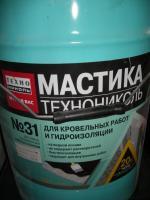 mastika - Размер 129,72К, Загружен: 113