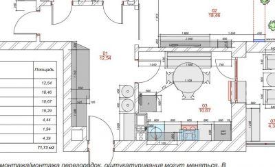 мебель - Размер 66,86К, Загружен: 1