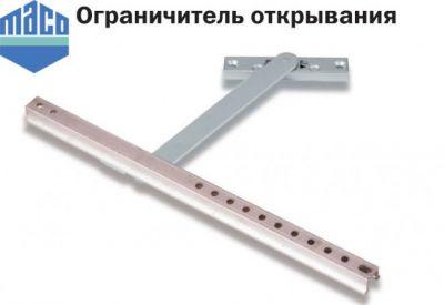 ogr_-650x650 - Размер 38,66К, Загружен: 2