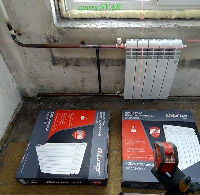 русклимат радиатор отопления - Размер 253,96К, Загружен: 10