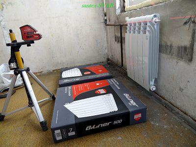 радиатор отопления русклимат - Размер 196,86К, Загружен: 11