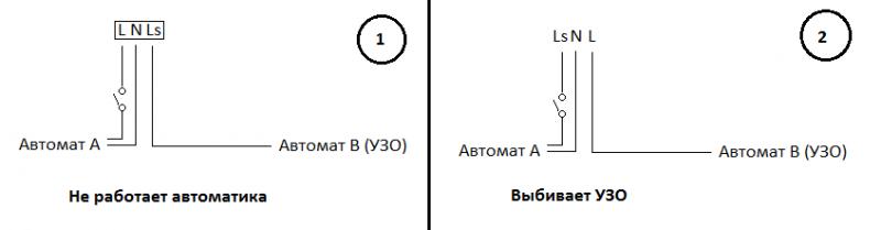 Обе схемы - Размер 7,11К, Загружен: 0