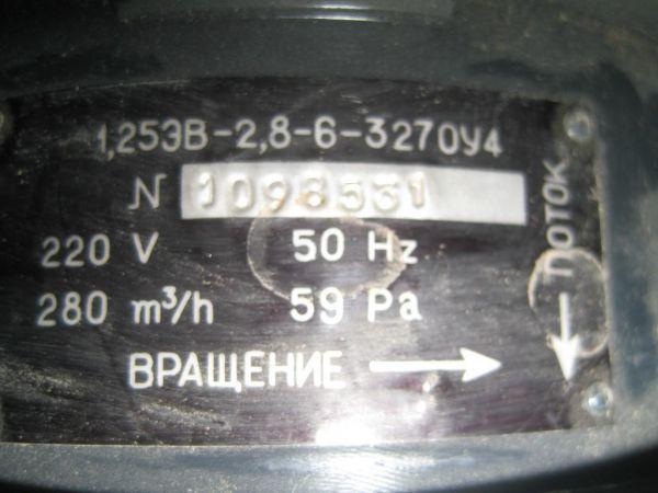 post-3509-0-92895600-1465453070_thumb.jpg