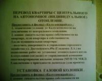 post-4333-1183985772_thumb.jpg