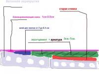 post-5377-1184541073_thumb.jpg