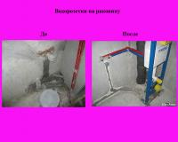post-26954-1278766005_thumb.jpg