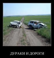post-15106-1311356072_thumb.jpg