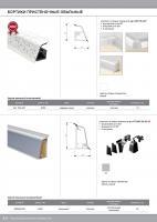Page_02_04 - Размер 184,81К, Загружен: 78