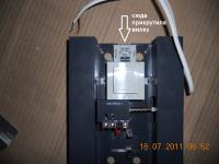 DSCN1492 - Размер 251,69К, Загружен: 645