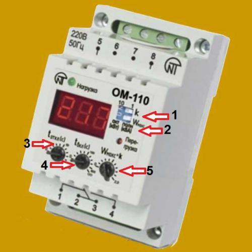 ограничители электрической мощности 2.jpg