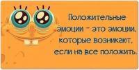 post-35955-0-51433200-1404737497_thumb.jpg