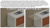 post-50200-0-84696300-1405908922_thumb.jpg