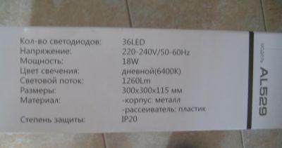 post-3509-0-34439400-1438237571_thumb.jpg