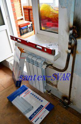леруа мерлен - биметалл радиатор - Размер 322,69К, Загружен: 261