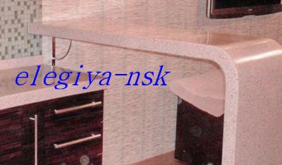 изогнутый стол - Размер 131,92К, Загружен: 345