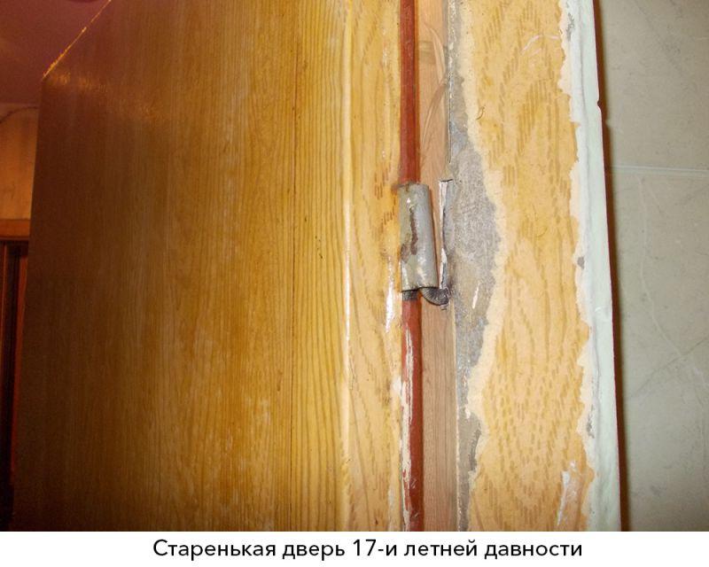 петля_137 - Размер 258,57К, Загружен: 0