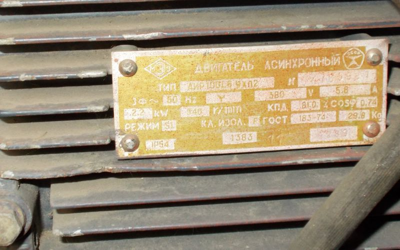 Двиг_1 - Размер 230,92К, Загружен: 0