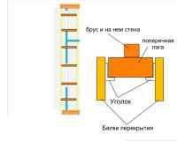 post-4333-1188407781_thumb.jpg
