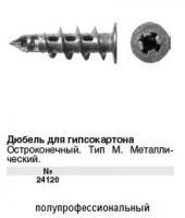 post-11036-1219262644_thumb.jpg