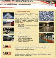 BAUMIX - Размер 152,56К, Загружен: 2370