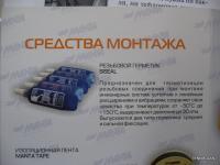 post-3123-1281799122_thumb.jpg